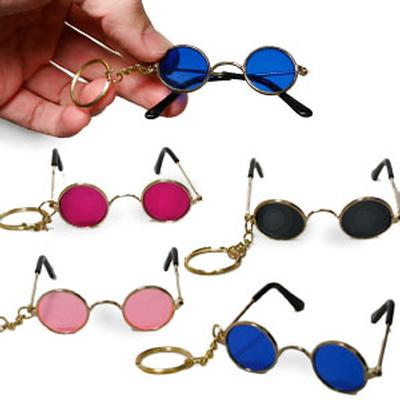 Click to get Cool Shades Keychains 4 pack